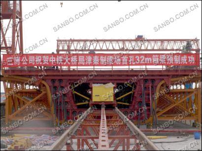桥梁模板,隧道模板